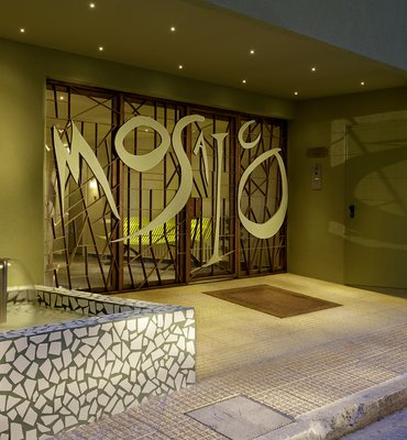MOSAICO APARTMENTS - 3 Commercial