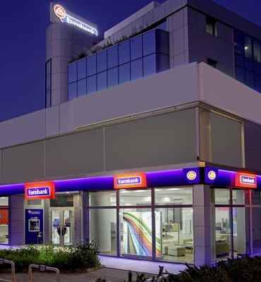 EUROBANK - 10 Commercial
