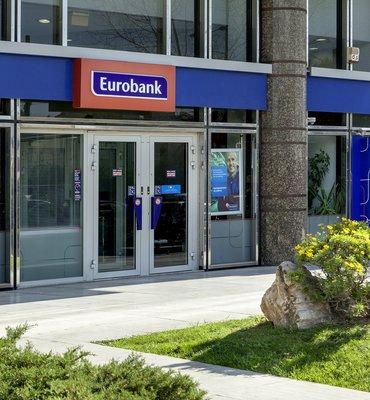 EUROBANK - 2 Commercial